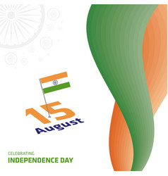 India independence day card with creative design vector