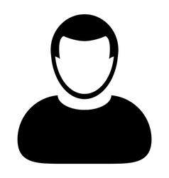 User Icon - Man - Human - Profile - Avatar vector
