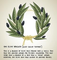 Olive wreath vector