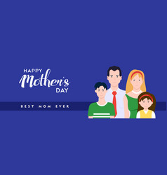 happy mothers day family banner vector image