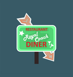 Royal coach restaurant dinner retro street vector