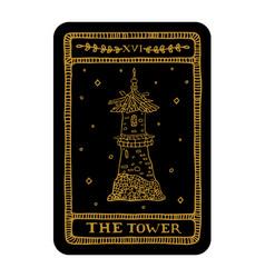 tarot card major arcana vector image