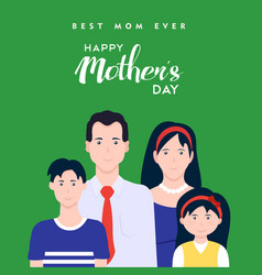 happy mothers day family typography vector image vector image