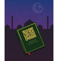 Koran quran holy book islam religious night vector