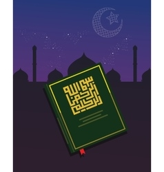 Koran quran holy book of islam religious night vector