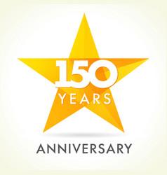 150 anniversary star logo vector image