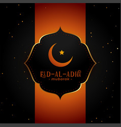 eid al adha bakreed islamic festival background vector image