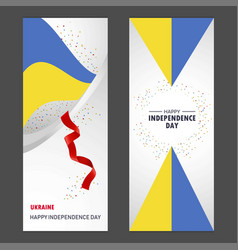 ukraine happy independence day confetti vector image