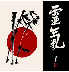 Zen circle bamboo vector image vector image