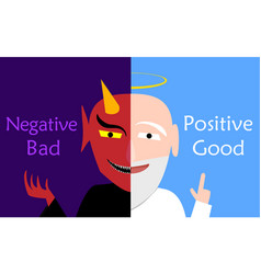 God and evil in same person surreal faces vector