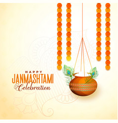 Hanging matki with makhan for janmashtami festival vector