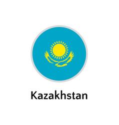 Kazakhstan flag round flat icon european country vector