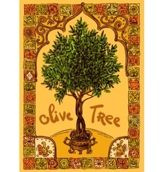 olive tree and frame vector image