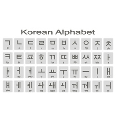 Set of monochrome icons with korean alphabet vector