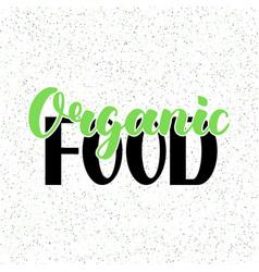 food design lettering for vector image