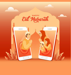 Eid mubarak greeting card father blessing vector