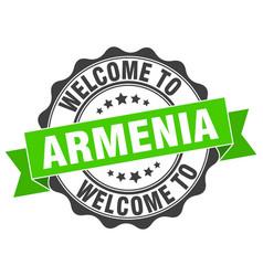 Armenia round ribbon seal vector
