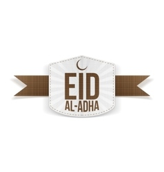 Eid al-Adha decorative white Banner vector