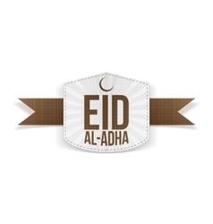 Eid al-Adha decorative white Banner vector