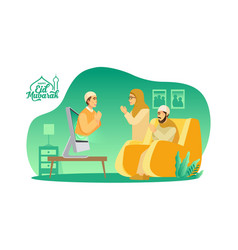 Eid mubarak greeting card muslim man blessing vector