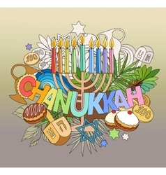 Hanukkah hand lettering and doodles elements vector image