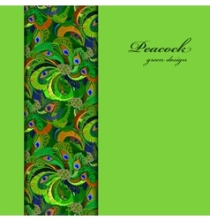 Green vertical border peacock feathers pattern vector