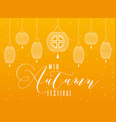 Mid autumn festival poster with lettering and vector