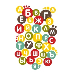 Russian alphabet for the child vector image