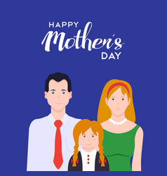 happy mothers day family love card vector image vector image