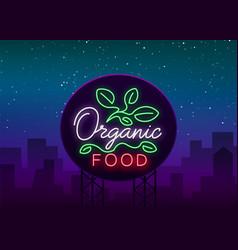 Vegan logo in neon style neon symbol bright vector