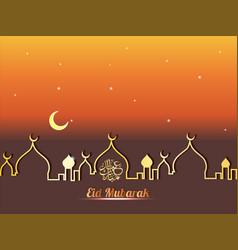 Eid mubarak islamic background with golden shape vector