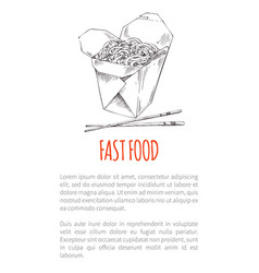 fast food asian noodles sketch vector image