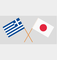 Crossed greek and japanese flags vector
