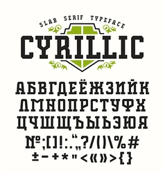 Stock set of slab serif Cyrillic font vector
