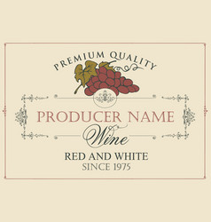 wine label with bunch grapes in retro style vector image