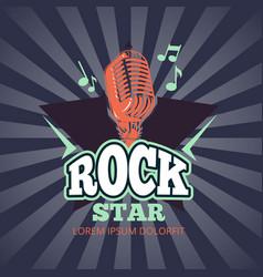 retro karaoke music club audio record studio vector image