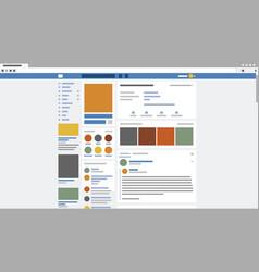 abstract social network page screenshot vector image