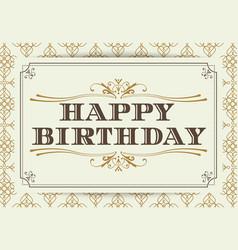 vintage happy birthday typography border vector image