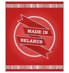 Vintage postcard design with ribbon in the Belarus vector image