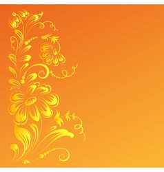 Sunflower flower vector image vector image