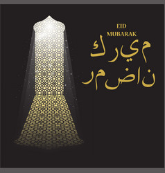 Abstract holy background for eid mubarak vector