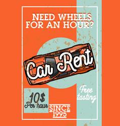 Color vintage car rent banner vector