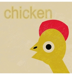 Happy Baby Chicken Cartoon vector image