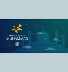 Mawlid al nabi muhammad birthday celebration vector
