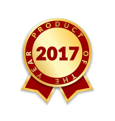 ribbon award best product of year 2017 gold vector image