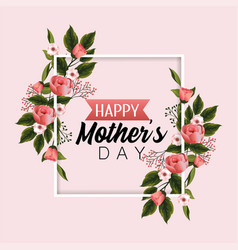 card mothers day with nature flowers plants vector image