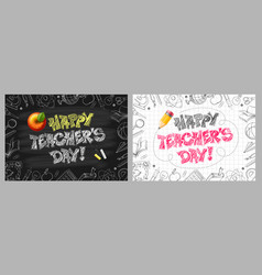 happy teachers day greeting vector image