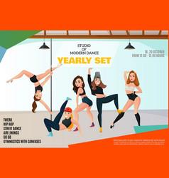 Dance studio poster vector