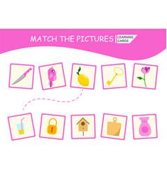 Educational game for children vector