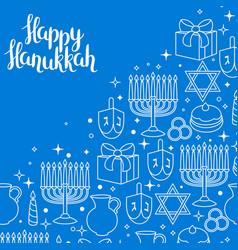 Happy hanukkah celebration card with holiday vector